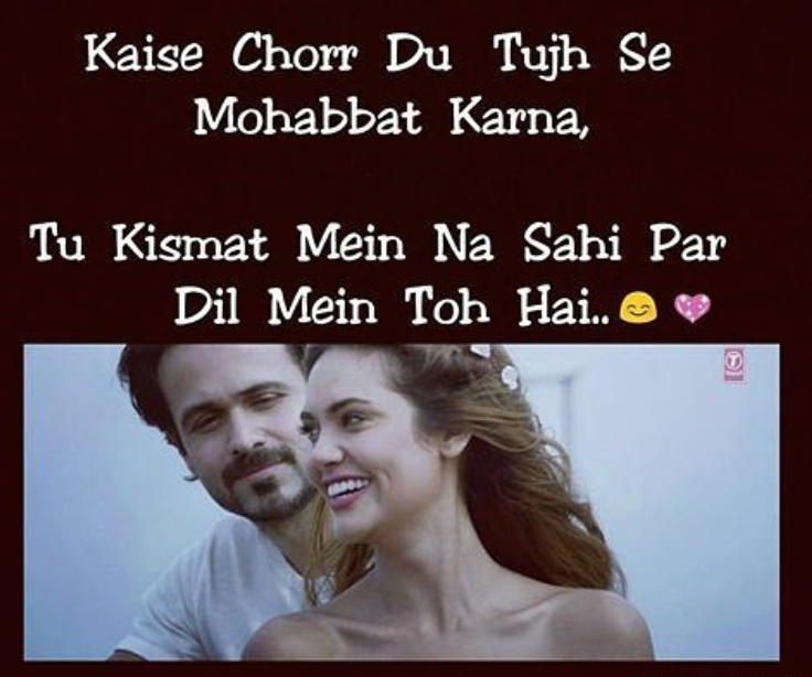 sad shayari dp check out sad shayari dp cntravel