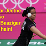 Saina Nehwal Wins Bronze in London 2012