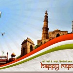 Happy Republic day India – 66 years of being Indian