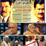 Indian capital gets its own nayak – 5saalkejriwaal – AAP