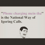 The mostly used and national reason of ignoring calls