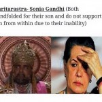 Similarities in Mahabharat and Indian Politics – Sonia Gandhi and Dhritarastra