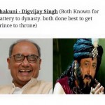 Similarities in Mahabharat and Indian Politics – 3