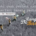 Rang de Basanti dialogue by Aamir Khan
