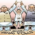 Result of Bihar Elections – Bhai bhai poll