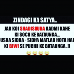 Shaadi ke side effects Husband wife – funny whatsapp image