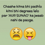The question in every conversation – aur sunao