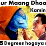 Koi mil gaya hrithik roshan 45 degree temperature