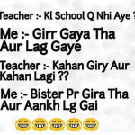 Teacher and student funny joke image