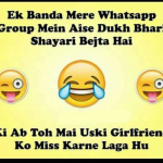 dukh bhari shayari on whatsapp group