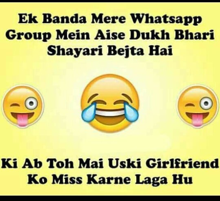 funny pics with hindi captions for facebook